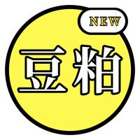 今日豆粕多少钱一吨?2019年10月22日豆粕bwin必赢网址走势